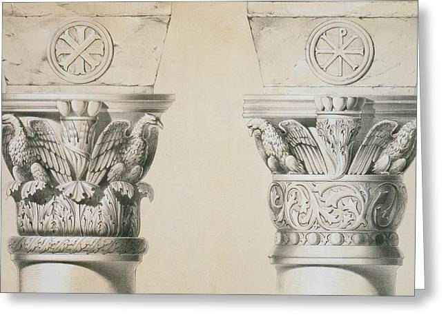 Chi Drawings Greeting Cards - Byzantine capitals from columns in the nave of the church of St Demetrius in Thessalonica Greeting Card by Charles Felix Marie Texier