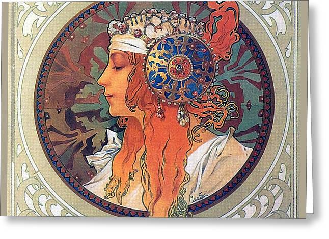 Byzantine Head The Blonde Greeting Card by Philip Ralley