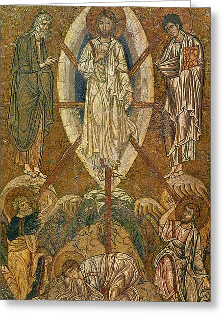 Byzantine Icon Depicting The Transfiguration Greeting Card by Byzantine School