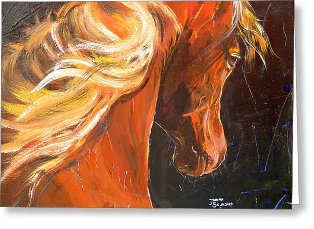 Janina Suuronen Greeting Cards - Caballo de la luz Greeting Card by Janina  Suuronen