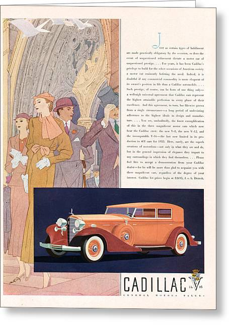 American Automobiles Greeting Cards - Cadillac 1933 1930s Usa Cc Cars Greeting Card by The Advertising Archives