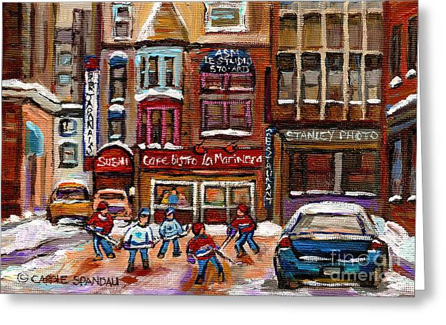Stanley Street Greeting Cards - Cafe Bistro La Marinara Greeting Card by Carole Spandau