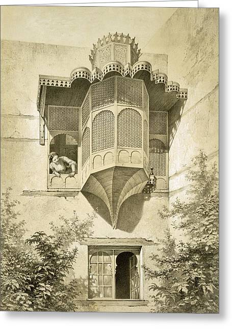 Windows Drawings Greeting Cards - Cairo House Called Beyt El-emyr , 19th Greeting Card by Emile Prisse d
