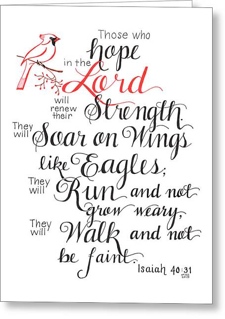 Isaiah Drawings Greeting Cards - Hope in the Lord Greeting Card by Audra Dahl