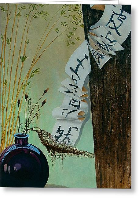 Interior Still Life Paintings Greeting Cards - Calligraphy Greeting Card by Vrindavan Das