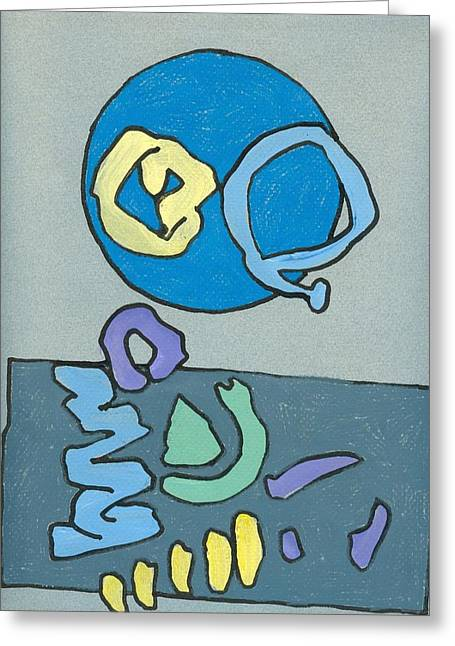 Valuable Drawings Greeting Cards - Calm Greeting Card by Ralf Schulze