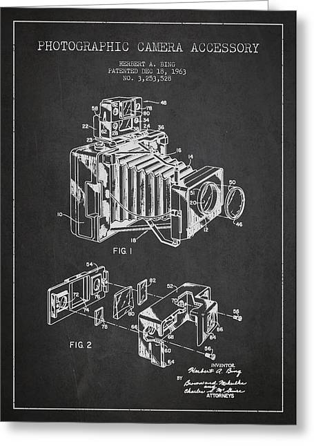 Famous Photographer Greeting Cards - Camera Patent Drawing From 1963 Greeting Card by Aged Pixel