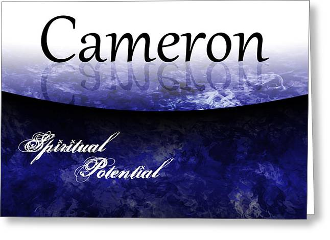 Ever Watchful Greeting Cards - Cameron - Spiritual Potential Greeting Card by Christopher Gaston