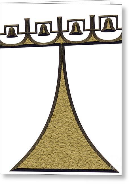 campanile - landmark of Brasilia city Greeting Card by Michal Boubin