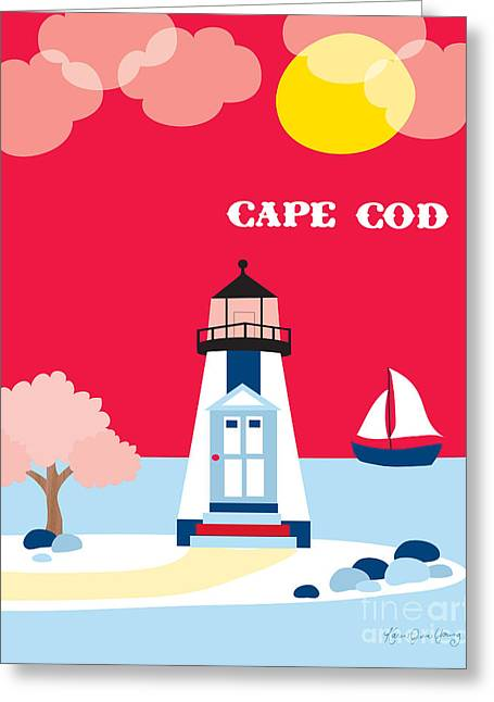 Cod Digital Art Greeting Cards - Cape Cod Maine Skyline Greeting Card by Karen Young