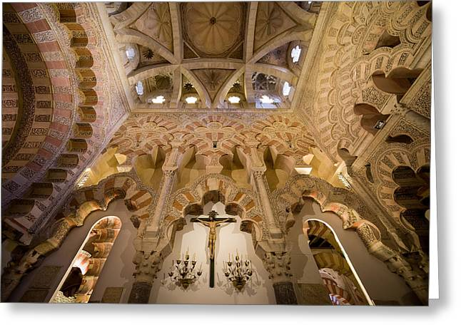 Cordoba Greeting Cards - Capilla de Villaviciosa in the Great Mosque of Cordoba Greeting Card by Artur Bogacki