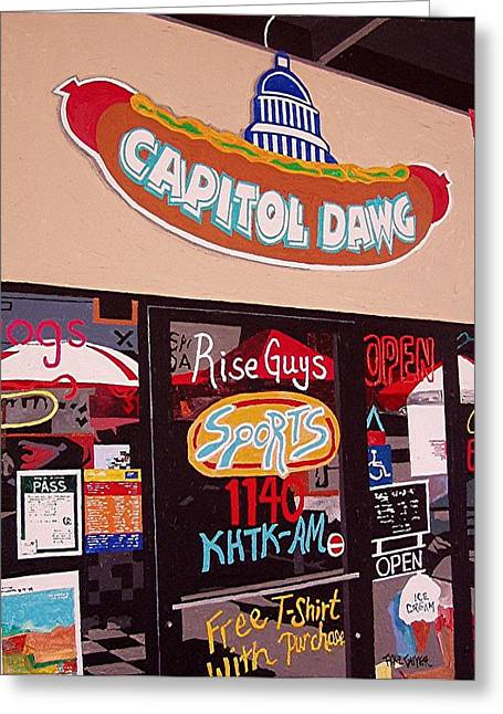 Hot Dog Joints Greeting Cards - Capitol Dawg Greeting Card by Paul Guyer