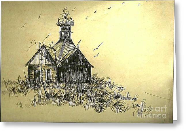 Pen And Ink Drawing Photographs Greeting Cards - Carolina Farm House Greeting Card by Michael Hoard