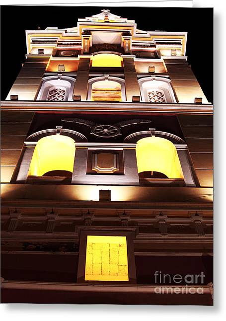 Cartagena Greeting Cards - Cartagena Cathedral Greeting Card by John Rizzuto