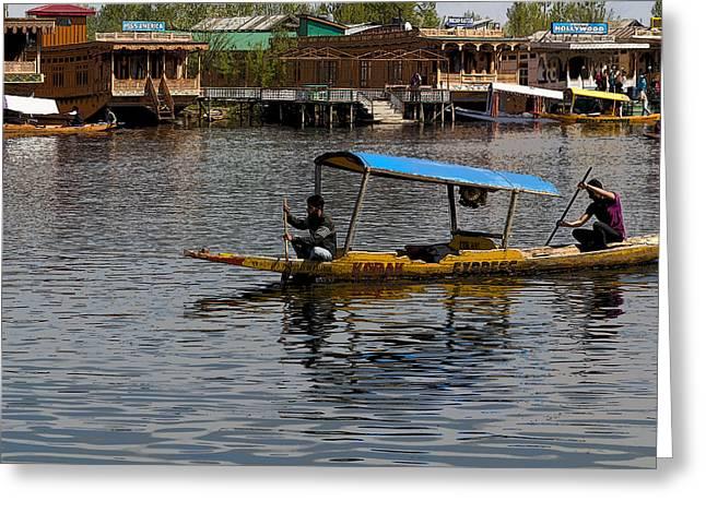 Ply Greeting Cards - Cartoon - 2 men paddling a shikhara in the water of the Dal Lake in Srinagar Greeting Card by Ashish Agarwal