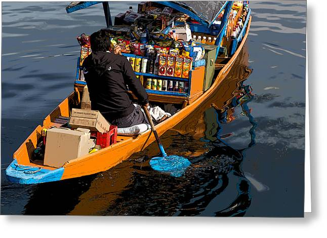 Ply Digital Greeting Cards - Cartoon - Groceries at your doorstep - Grociers on a shikara on the Dal Lake Greeting Card by Ashish Agarwal