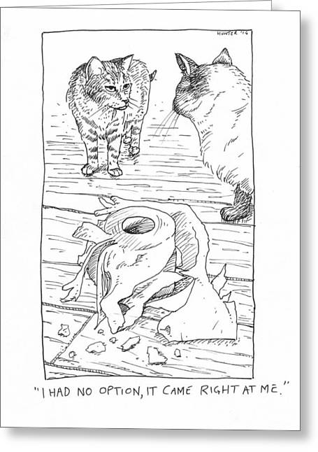 Cat Drawings Greeting Cards - Cat v Toilet Roll Greeting Card by Steve Hunter