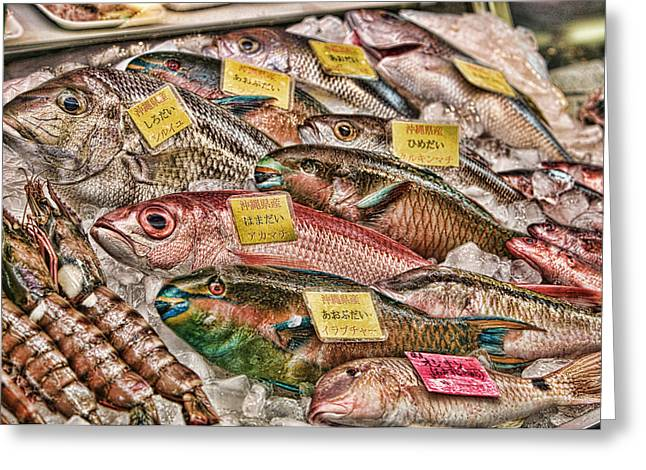 Catch Of The Day Greeting Card by Karen Walzer