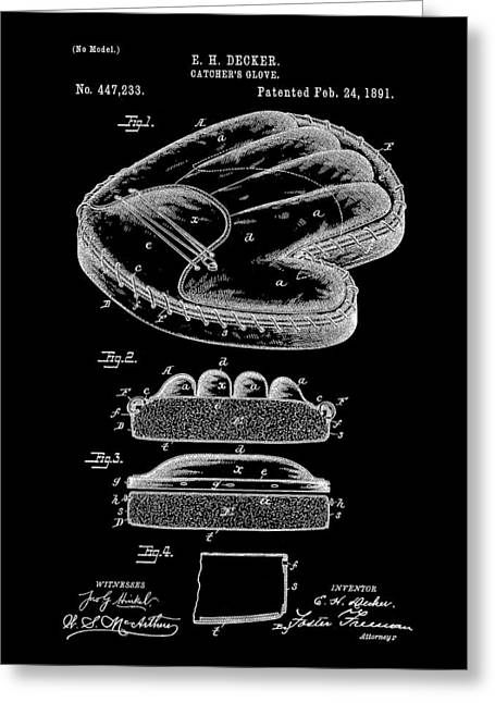 Slider Greeting Cards - Catchers Glove Patent 1891 - Black Greeting Card by Stephen Younts
