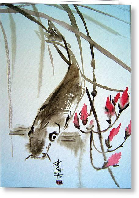 Catfish Greeting Card by Alena Samsonov