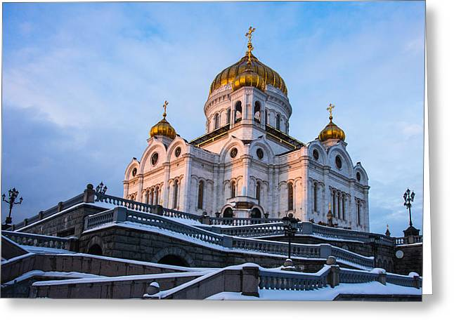 Cupola Greeting Cards - Cathedral of Christ the Savior at winter sunset - Featured 2 Greeting Card by Alexander Senin