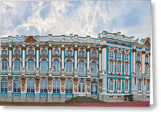 Russian-style Greeting Cards - Catherine Palace Courtyard, Tsarskoye Greeting Card by Panoramic Images