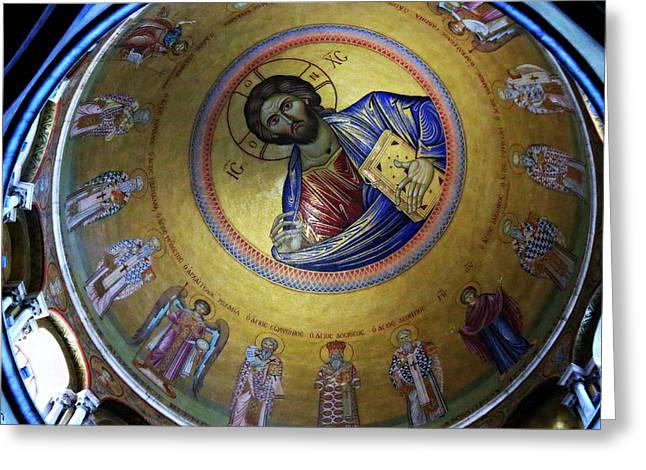 Byzantine Greeting Cards - Catholicon No. 3 Greeting Card by Stephen Stookey