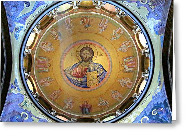 Byzantine Greeting Cards - Catholicon No. 2 Greeting Card by Stephen Stookey