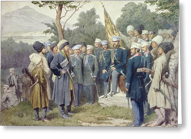 Army Photographs Greeting Cards - Caucasian Leader Shamil C.1798-1871 Surrendering To Count Baryatinsky In 1859, 1880 Wc On Paper Greeting Card by Aleksei Danilovich Kivshenko