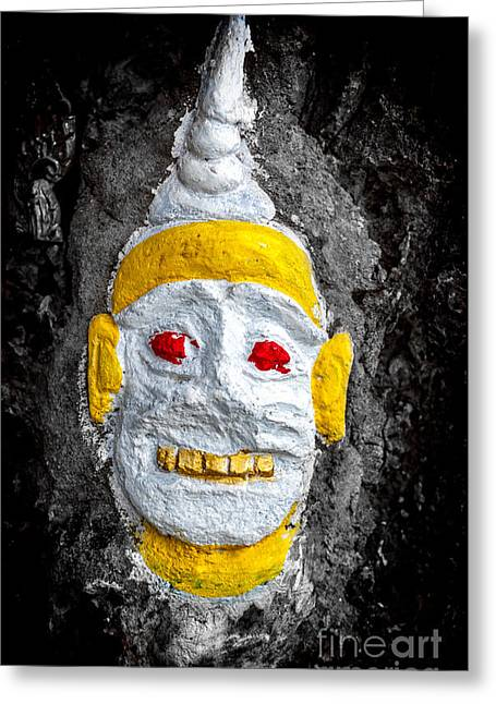 Religious Digital Greeting Cards - Cave Face 4 Greeting Card by Adrian Evans