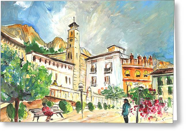 Town Square Drawings Greeting Cards - Cazorla 04 Greeting Card by Miki De Goodaboom
