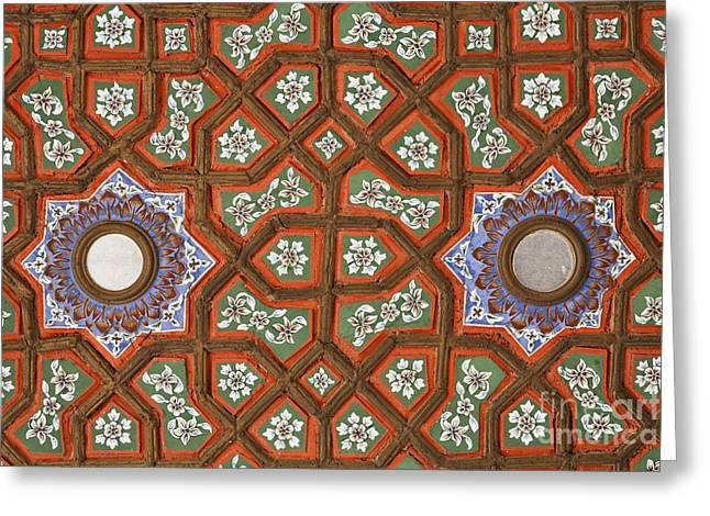 Geometric Design Photographs Greeting Cards - Ceiling decoration at Lahore Fort in Pakistan Greeting Card by Robert Preston