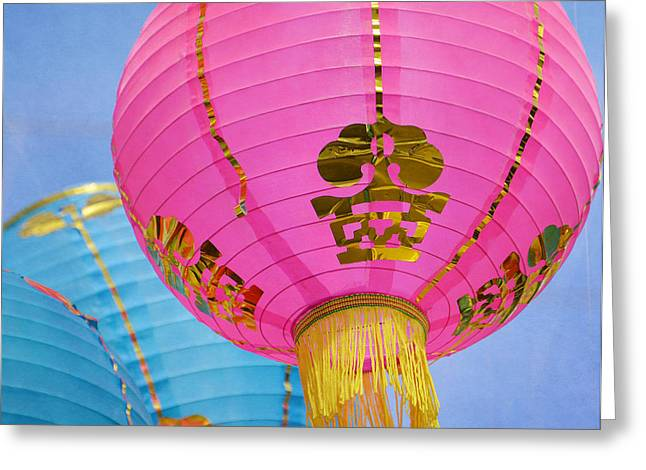 Chinese New Year Greeting Cards - Celebration In The Sky 11 Greeting Card by Fraida Gutovich