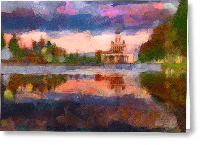 Old Street Digital Greeting Cards - Central park in Moscow Greeting Card by Yury Malkov