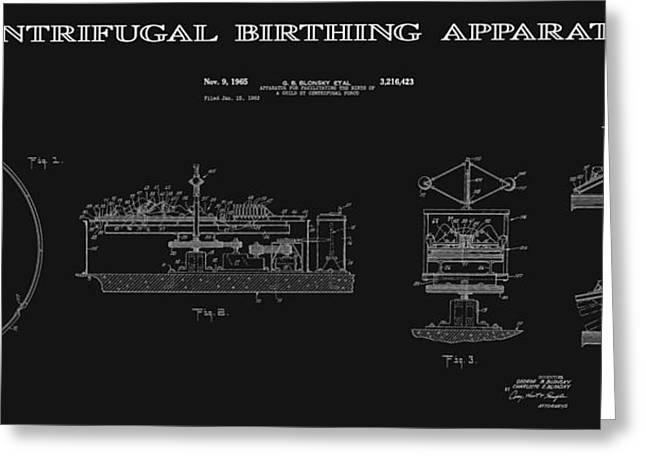Centrifugal Birthing Apparatus 5 Patent Art Greeting Card by Daniel Hagerman