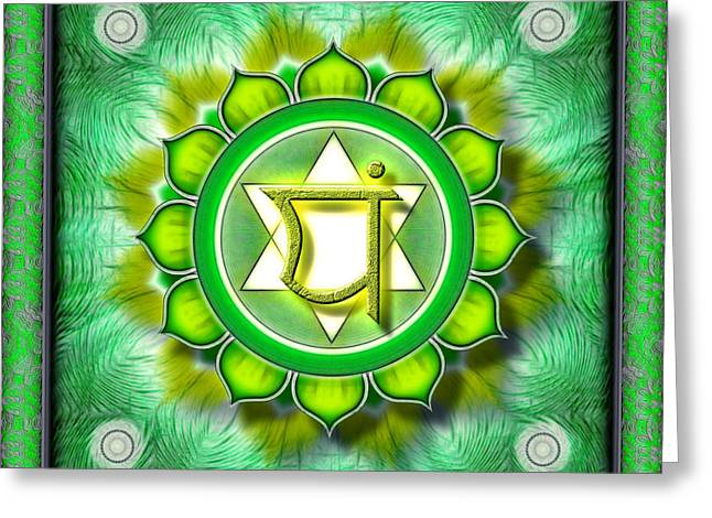 Energize Digital Greeting Cards - Chakra Anahata Series 2010 Greeting Card by Dirk Czarnota
