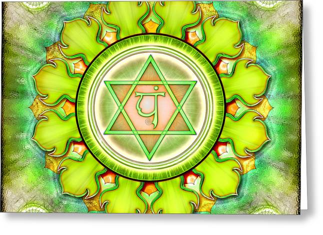 Buddhism Digital Art Greeting Cards - Chakra Anahata Series 2012 Greeting Card by Dirk Czarnota