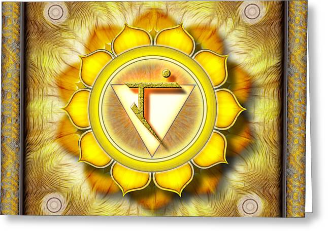 Energize Digital Greeting Cards - Chakra Manipura Series 2010 Greeting Card by Dirk Czarnota