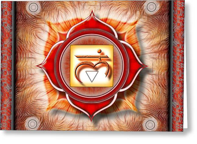 Energize Digital Greeting Cards - Chakra Muladhara Series 2010 Greeting Card by Dirk Czarnota