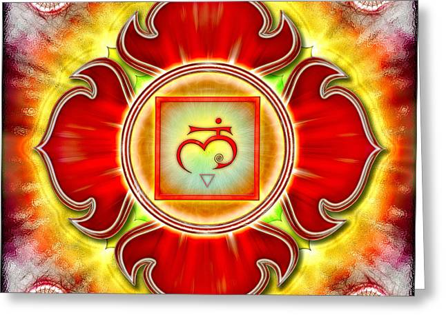 Energize Digital Greeting Cards - Chakra Muladhara Series 2012 Greeting Card by Dirk Czarnota