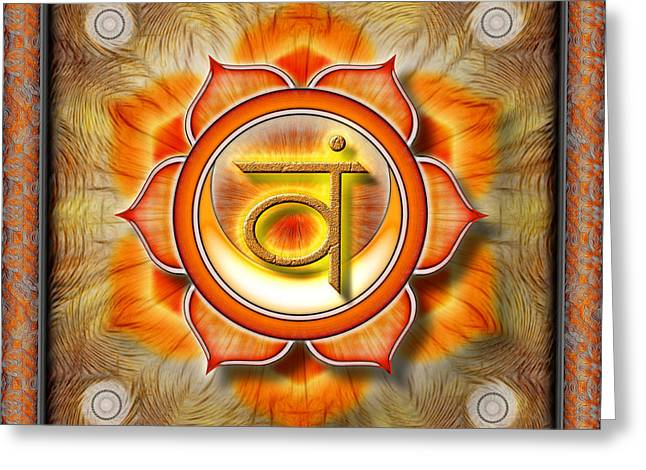 Energize Digital Greeting Cards - Chakra Swadhisthana Series 2010 Greeting Card by Dirk Czarnota