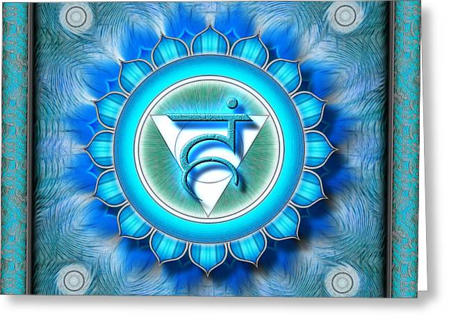 Energize Digital Greeting Cards - Chakra Vishuddha Series 2010 Greeting Card by Dirk Czarnota