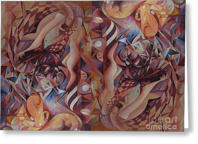 Babylon Paintings Greeting Cards - CHAOS MANAGEMENT 2 or ADOLF AND EVA Greeting Card by Mikhail Savchenko