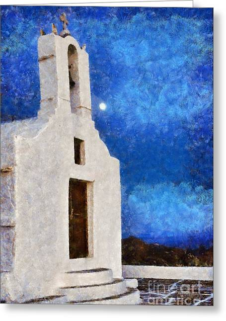 European Greeting Cards - Chapel in Ios island Greeting Card by George Atsametakis