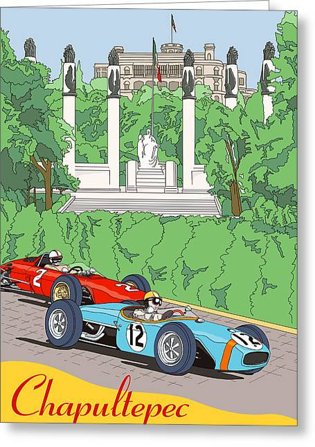 Rally Greeting Cards - Chapultepec Mexico Grand Prix Greeting Card by Nomad Art And  Design