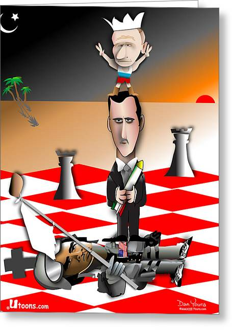 Checkmate Digital Art Greeting Cards - Checkmate Greeting Card by Dan Youra