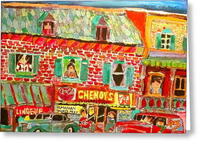Michael Litvack Greeting Cards - Chenoys 1940 Greeting Card by Michael Litvack