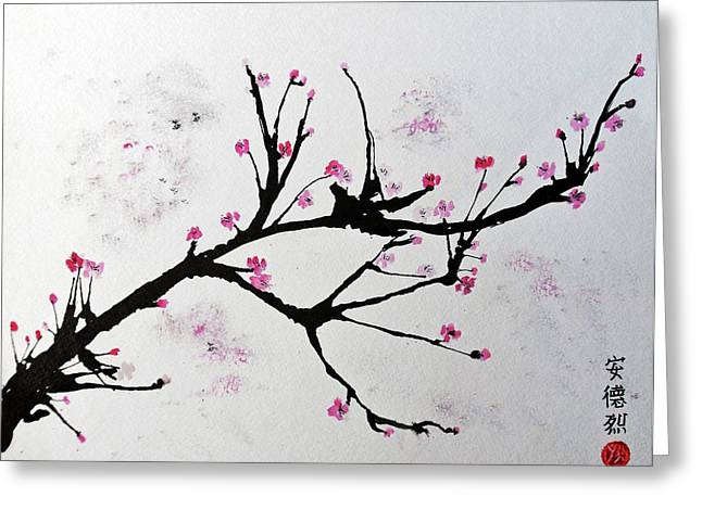 Cherry Blossom  Greeting Card by Andrea Realpe