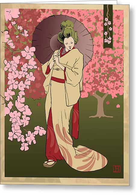 Umbrella Mixed Media Greeting Cards - Cherry Blossom Greeting Card by H James Hoff