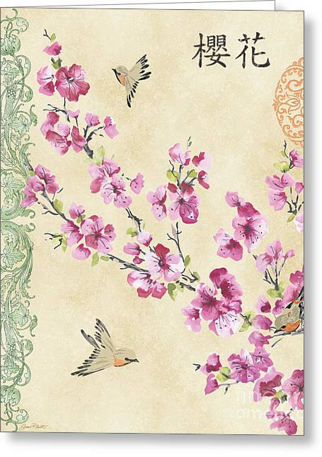 Cherry Blossoms Paintings Greeting Cards - Cherry Blossoms-JP2326 Greeting Card by Jean Plout